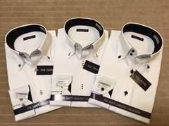 新品長袖ワイシャツボタンダウン襟裏黒の3枚セット LLサイズ