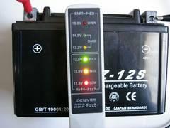 ◎フォルツァ mf08 バッテリー新品12S