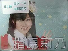 AKB48 一番くじ 51番 指原莉乃