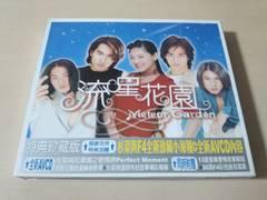 ドラマサントラCD「流星花園 花より男子」F4 台湾●