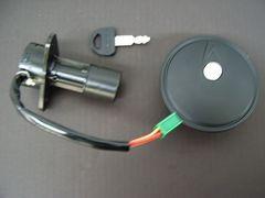 (19)GSX250Eゴキメインキーとタンクキャップ