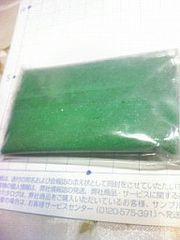 カラーサンド【濃い緑:グラスサンド】約20g
