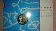 坂本龍一 FIELD WORK LPレコード
