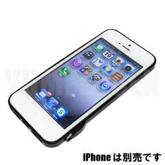 iPhone5S 5用バンパー 黒△ デザインを損ねない極薄アルミメタル製 ケース入