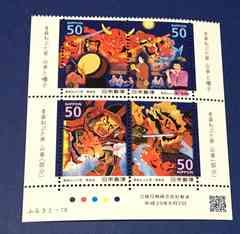 H23. 青森ねぶた祭★50円切手×4枚★ブロック・CMあり★のり式