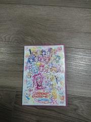 プリキュアオールスターズ 世界をつなぐ虹色の花 DVD