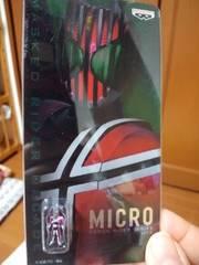 非売品仮面ライダーMicroシリーズVol.2仮面ライダーディケイド新品即決
