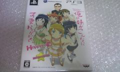 新品 PS3 俺の妹がこんなに可愛いわけがないHDコンプ!BOX