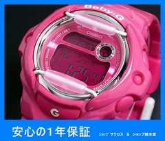 新品 即買い■ カシオ ベビーG 腕時計BG169R-4B★