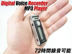 ボイスレコーダー 小型 VR-L2 ベセトジャパン ロングライフ 72時間 4GB