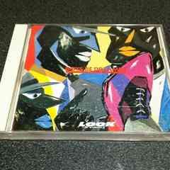 CD「ルック(LOOK)/BOYS BE DREAMIN'」92年 鈴木トオル