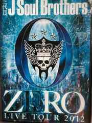 三代目JSB ZERO LIVE TOUR 2012 DVD EXILE