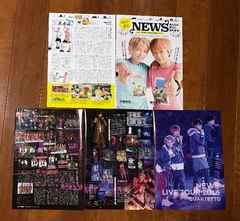 NEWS☆雑誌切り抜き5枚(6ページ)