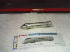 フルタ  新幹線&特急2  E3系          つばさ