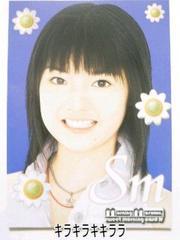 道重さゆみモーニング娘。★コレクションカード/トレーディングカード1枚
