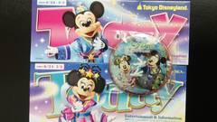 ディズニー TDL TDS 七夕 Days 2014 カンバッジ カンバ ミッキー ミニー