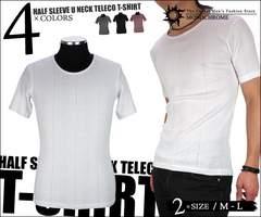 kbt206白L★新品 メンズ テレコ 無地 半袖 Tシャツ 丸首 Uネック