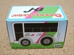 チョロQ JR北海道バス(JHB)(ジェイ・アール北海道)