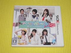 3DS★アクリルパレット 彩りカフェ cheers