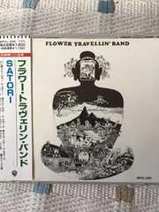 FLOWER TRAVELLIN' BAND フラワートラヴェリンバンド SATORI