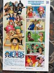 ワンピース切手800円分