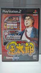 PS2 実戦パチスロ必勝法!サラリーマン金太郎