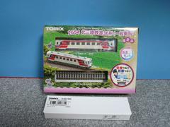 *TomixNゲージ「2654 三陸鉄道36形一般車両」(B1)