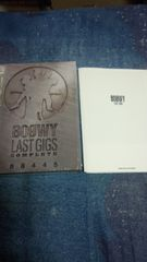 BOOWY LAST GIGS COMPLETE 88445 DVD