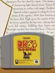 ドンキーコング64 カセットのみ! 中古