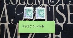 未使用400円収入印紙2枚800円分◆モバペイ歓迎