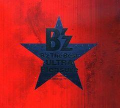 B'z The Best Ultra Pleasure (2CD+1DVD)