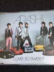 嵐☆Love so sweet初回盤ファイトソング