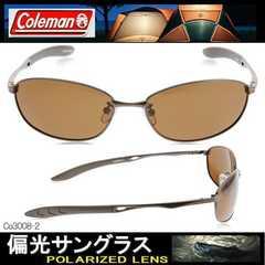 【送料無料】コールマン 偏光サングラス Coleman/3008-2BR