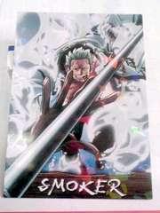 SMOKER (No.89)
