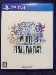 ワールドオブ ファイナルファンタジー PS4