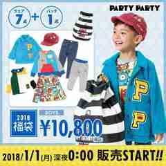 新品2018福袋男の子110partyparty