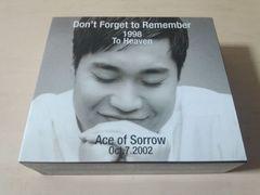 チョ・ソンモCD「Don't Forget To Remember」4枚組BOX韓国K-POP