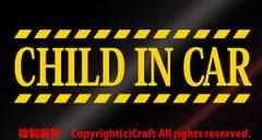 CHILD IN CAR/転写タイプステッカー(黄15