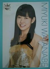AKB48 CAFESHOP ミニポスター 渡辺美優紀