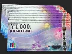 ◆即日発送◆36000円 JCBギフト券カード新柄★各種支払相談可