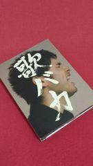 【即決】平井堅(BEST)初回盤2CD+1DVD