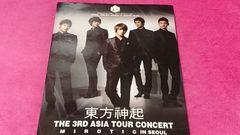 東方神起 THE 3RD ASIA CONCERT 2009 BOOK