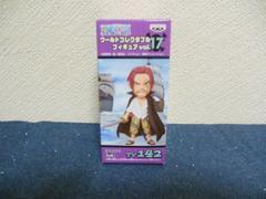 ワンピース ワールドコレクタブルフィギュア vol.17 シャンクス