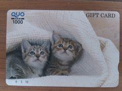 クオ カード QUO CARD 1,000円