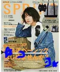 雑誌SPRING2016年11月 ツモリチサト付録トートバッグ&猫ケース
