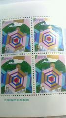 【未使用】いろんな80円切手50枚 <バラ> �C�C