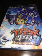 PS2!箱あり!ラチェット&クランク3!ソフト!