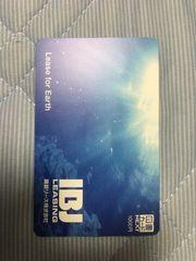 ★送料無料★図書カード1000円★ポイント消化にどうぞ3