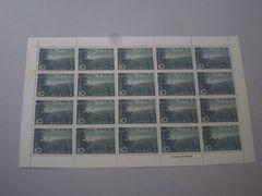【未使用】第2次国立公園切手 白山 10円 1シート