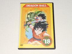 DVD★ドラゴンボール 18 レンタル用